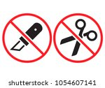 do not open with a knife or... | Shutterstock .eps vector #1054607141