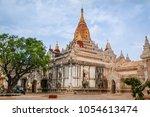 Magnificent Buddhist Ananda...