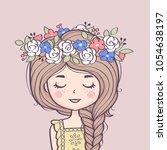 cute girl in flower wreath.... | Shutterstock .eps vector #1054638197