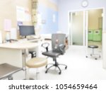 blurred doctor examination room ...   Shutterstock . vector #1054659464