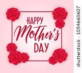 happy mother's day. vector... | Shutterstock .eps vector #1054660607
