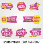 set of sale | Shutterstock .eps vector #1054688987