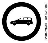 family car icon black color in... | Shutterstock .eps vector #1054693181