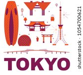 tokyo culture travel set ... | Shutterstock .eps vector #1054700621