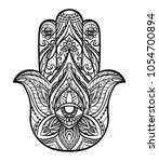 black illustration of hamsa... | Shutterstock .eps vector #1054700894