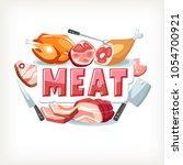 meat emblem lettering text... | Shutterstock .eps vector #1054700921