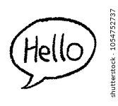 hello quote message bubble.... | Shutterstock .eps vector #1054752737
