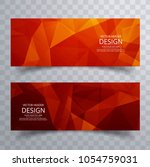 abstract bright colorful... | Shutterstock .eps vector #1054759031