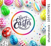 easter day banner template with ... | Shutterstock .eps vector #1054759781