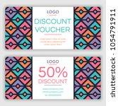 gift voucher template. vector... | Shutterstock .eps vector #1054791911