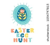 vector easter greeting card...   Shutterstock .eps vector #1054797815