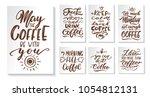calligraphy. hand drawn... | Shutterstock .eps vector #1054812131