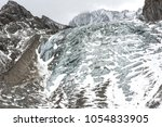 mountains and glacier lifestyle ... | Shutterstock . vector #1054833905
