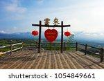 mae hong son  th   november 20  ... | Shutterstock . vector #1054849661