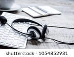 profession concept with headset ... | Shutterstock . vector #1054852931