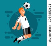 football player of the german... | Shutterstock .eps vector #1054853621