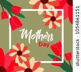 mother's day illustration.... | Shutterstock .eps vector #1054861151