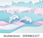 paper sea waves and couple of... | Shutterstock .eps vector #1054861217