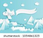 modern paper art clouds ... | Shutterstock .eps vector #1054861325