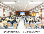 blur of business conference and ... | Shutterstock . vector #1054870994
