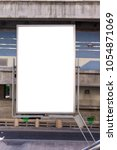 Small photo of billboard or advertising poster for advertisement concept background.