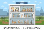 female prison interior set with ... | Shutterstock .eps vector #1054883939