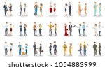 people occupation set. men and... | Shutterstock .eps vector #1054883999
