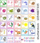 french alphabet with pictures... | Shutterstock .eps vector #1054887335