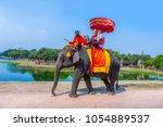 ayutthaya  thailand   dec 24 ... | Shutterstock . vector #1054889537