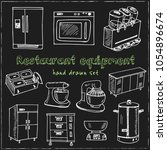 restaurant equipment hand drawn ... | Shutterstock .eps vector #1054896674