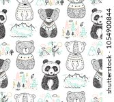 teddy bears and animal habitat... | Shutterstock .eps vector #1054900844