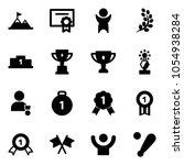 solid vector icon set  ... | Shutterstock .eps vector #1054938284