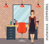 hairdresser in modern...   Shutterstock .eps vector #1054943861