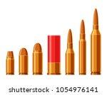 cartridges vector set. a... | Shutterstock .eps vector #1054976141