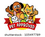 pet approved seal | Shutterstock . vector #105497789