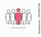sketch of working little people ... | Shutterstock .eps vector #1054987169