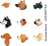 Dogs Heads Icon Set