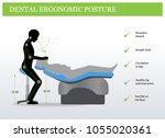 ergonomics in dentistry.... | Shutterstock .eps vector #1055020361