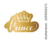 hand lettering with word prince....   Shutterstock .eps vector #1055033171