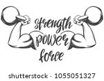 arm  bicep  strong hand holding ... | Shutterstock .eps vector #1055051327