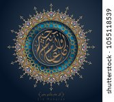 eid mubarak greeting in arabic... | Shutterstock .eps vector #1055118539