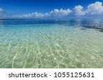 ripple transparent ocean water... | Shutterstock . vector #1055125631