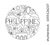 all main symbols of philippines.... | Shutterstock .eps vector #1055126237