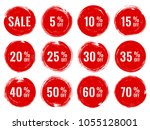 red marketing banners for sale... | Shutterstock .eps vector #1055128001