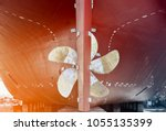 propeller closeup of container... | Shutterstock . vector #1055135399