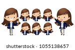 cute business people set | Shutterstock .eps vector #1055138657