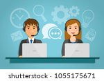 call center agents with... | Shutterstock .eps vector #1055175671