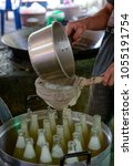 boil water from fresh palm... | Shutterstock . vector #1055191754