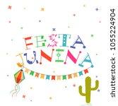 festa junina  holiday... | Shutterstock .eps vector #1055224904