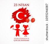 23 nisan cocuk baryrami....   Shutterstock .eps vector #1055246087